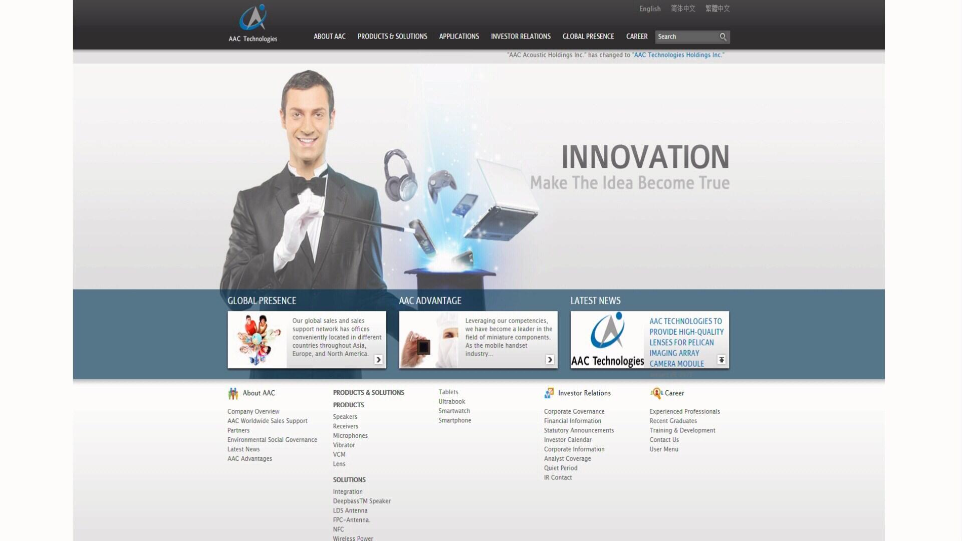 """AAC Technologies"""